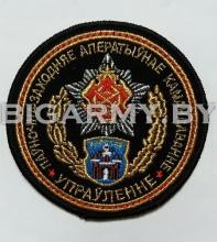 Шеврон северо-западное оперативное командование ( управление)