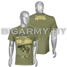 Футболка  Пулемет Максим 1941-1945 оливковая ЗD