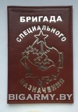 Обложка 5 ОБрСпН лиса серебро на паспорт