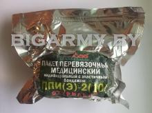 """Пакет перевязочный ППИ(Э) """"Апполо"""""""