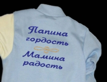Вышивка на футболке