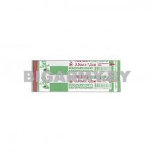 Лейкопластырь бактерицидный 2,5 см x 7,2 см