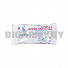Пакет перевязочный медицинский стерильный с одной подушечкой