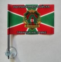 Флажок Пограничные войска
