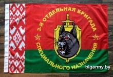 Флаг в/ч 3214
