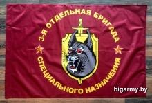 Флаг в/ч 3214 краповый