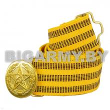 Ремень парадный офиц. ВС желтый шелковый (пряжка со звездой СА)