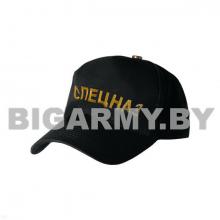 Бейсболка Спецназ черная вышитая желтой ниитью