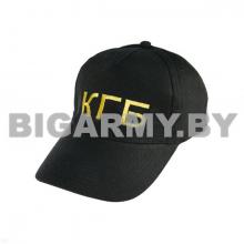 Бейсболка КГБ черная вышитая желтой нитью