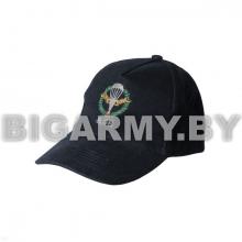 Бейсболка ВДВ черная вышитая с эмблемой