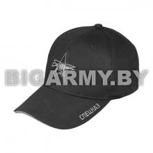 Бейсболка Спецназ черная вышитая с эмблемой