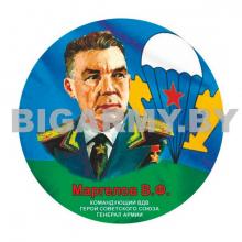 Наклейка круглая Маргелов В.Ф.