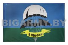 Флаг 5 ОБрСпН Летучая мышь флажная сетка