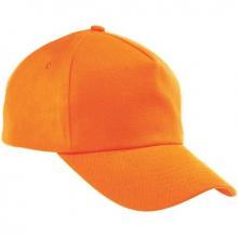 Бейсболка оранжевая плотная застежка металл