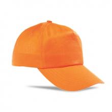 Бейсболка оранжевая тонкая застежка металл