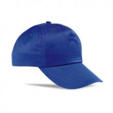Бейсболка светло-синяя тонкая застежка металл
