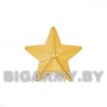 Звезда 13мм пласт. золотая гладкая РБ