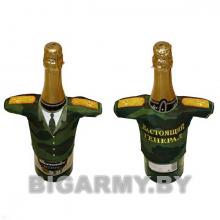 Рубашечка на бутылку сувенирная вышитая Настоящий генерал (кмф)