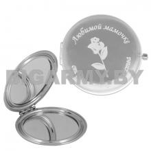Зеркало карманное с лазерной гравировкой Дорогой мамочке от Защитника Отечества