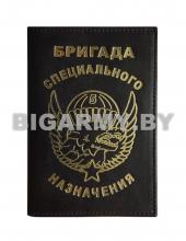 Обложка с отделом под автодокументы черная 5 ОБрСпН волк золото
