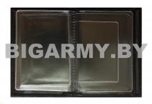Обложка с отделом под автодокументы черная 5 ОБрСпН лиса золото