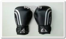 Перчатки для бокса № 16-155
