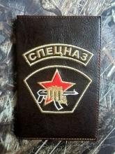 Обложка на военник СПЕЦНАЗ в/ч 5448